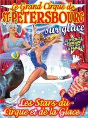 Le Grand Cirque de Saint Petersbourg sur glace