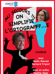 Au secours !!! On simplifie l'ortografff...e